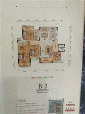 中科・中央公园城4室2厅2卫79万元