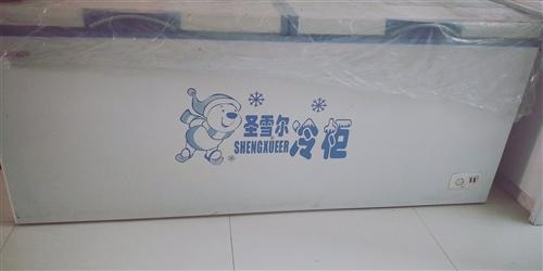九成新冰柜,现低价处理有意者请联系15036899139