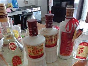 本人家里有1998年的老赊店酒厂生产的纯粮酿造,达到矛台级别,爱喝好酒的请联系