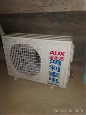 奥克斯35变频空调转让,去年买的,没怎么用。