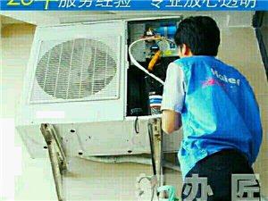 南康空調維修 專業家電維修 加雪種