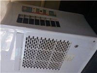 移动空调用了一段时间想换室外机便宜处理欲购从速