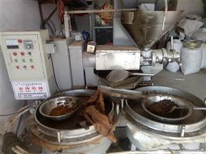 出售,榨油机 型号130 高温  地址:盛源彩票县城西湖乡