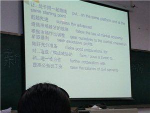 中小學語文英語輔導