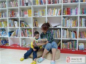 桐城悠贝图书馆