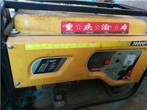 发电机一台 可电话联系 19955879323