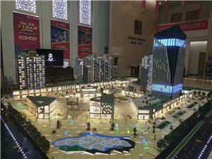 观府金地二期开放式商业广场