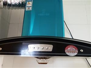 扬子油烟机带灶头,准新电器,去年12学分刚买,由于要搬新家,低价处理。