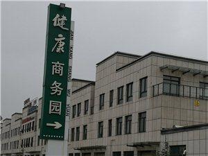 宿州市健康产业园115.5万元