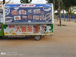 多功能小吃车适合做早点,小吃,冷饮炸串,铁板烧等等……