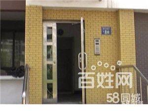 天兴·那山海2室2厅1卫1200元/月