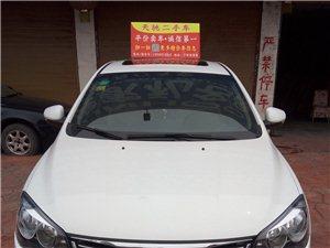 荣威350   2014年1,5
