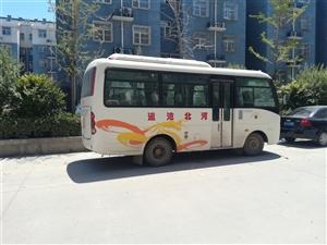 宇通19座客车