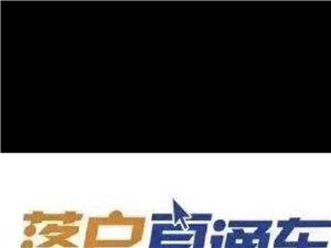 【南京落戶】0風險0學歷操作購房資格