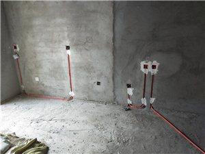 專業水電改造