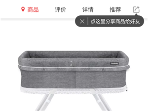 99新婴儿床可以睡到两岁,特别时尚方便的一款婴儿床,需要的朋友加我微信18791972672