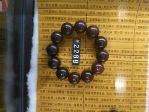 大红酸枝木手镯,年前2288买的,现便宜出售500元!红酸枝手镯可强身闭邪,电话1373379018...