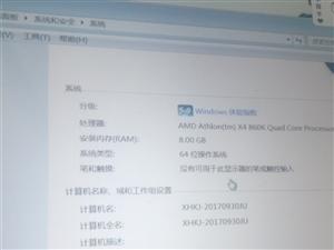 电脑显示器  主机  机械键盘   创新5.1声卡   话筒    罗技c920摄像头     一套...