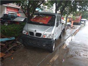 东风K02L拖板车出售