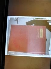 书法(紫气东来)一幅。八平尺。电话:13724230255。有意来电,非诚勿扰。刘先生