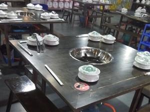 8成新火锅桌低价出售,200元一套