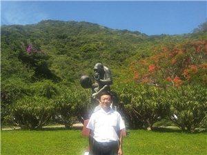 游海南《耶田古寨与猴岛》