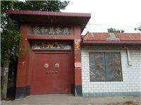 博兴西关村房屋拆迁,大量家具铁门等出售,价格便宜,咨询电话15806896721欢迎各位采购!