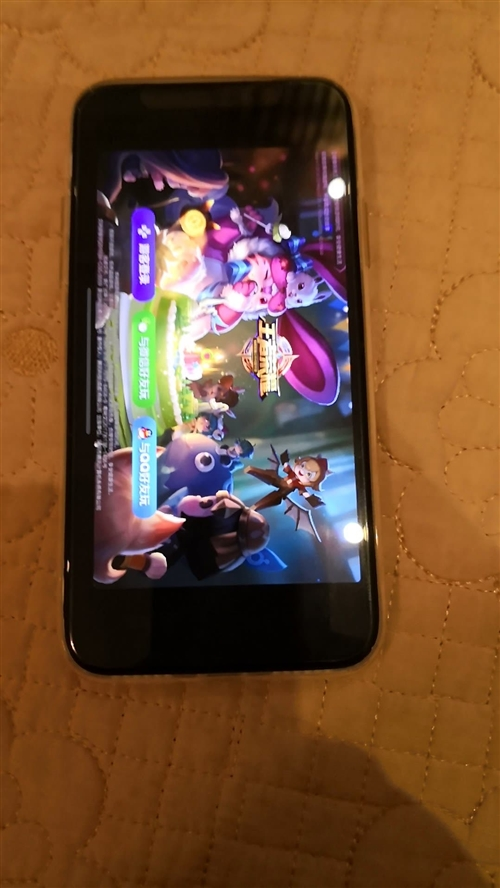 特惠出售苹果iphone8一部,内存大小64g,闲置在家了,没过保修期,有意者添加下图二维码。