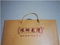 琅琊龙湾海参,250克,便宜转