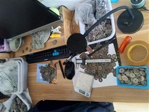 货在大港,清代铜钱,微信lan88808880