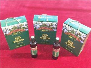 《楊凌尚城工貿歐米伽-3亞麻籽油》