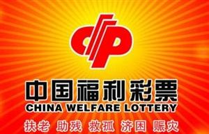 报亭、中国福利彩票店转让 单转,一起转都可以 价格面议 联系电话:13419037337