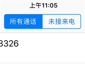 什么时候阜南的摄影店都能从政府那拿到我手机号了