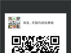 团购优惠微信群