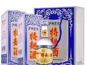 百年泸州老窖(窖龄酒