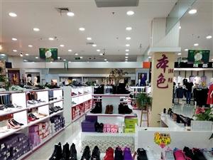 低价出售营业中鞋柜,有意者联系:15729113123(电话微信同步)