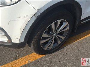 车被蹭事主逃逸