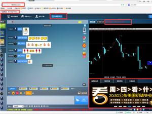 上海金融直播系統,大區直播間系統開發制作公司