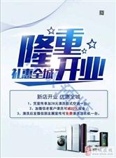 专业油烟机、空调、洗衣机、冰箱、热水器深度清洗