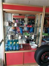 本人的店由于增加轮胎项目,有九成新的展示架要出售,有意向者联系18853598198.1590545...