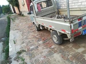 单排小货车2.2