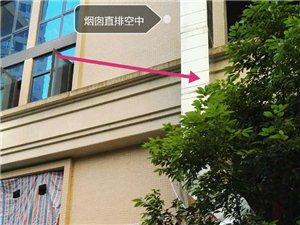 华蓥华府国际房屋凸显质量问题物业霸道乱收费