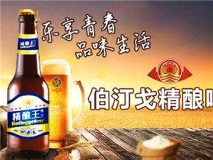 CCTV央视上榜品牌青岛亨润达啤酒贵州招商加盟