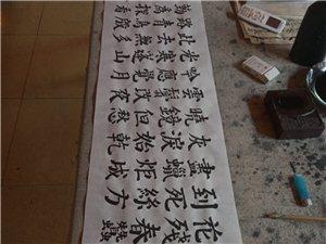 王宝民字含章