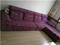 双人十单人十贵妃床,长3.3米,贵妃床长1.8米,沙发套可换。