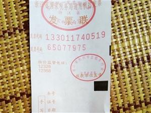 成都杭州出租车票转让3186295440