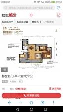 赫世名门3室2厅2卫120万元