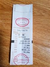 合肥出租车票转让购买Q3186295440