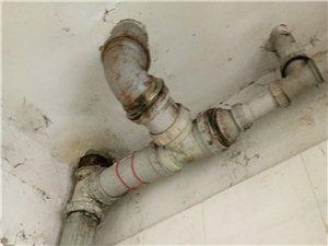 威尼斯人线上平台水电安装维修