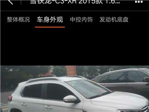 雪铁龙C3XR1.6T自动挡